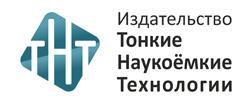 """Издательство """"Тонкие Наукоемкие Технологии"""""""